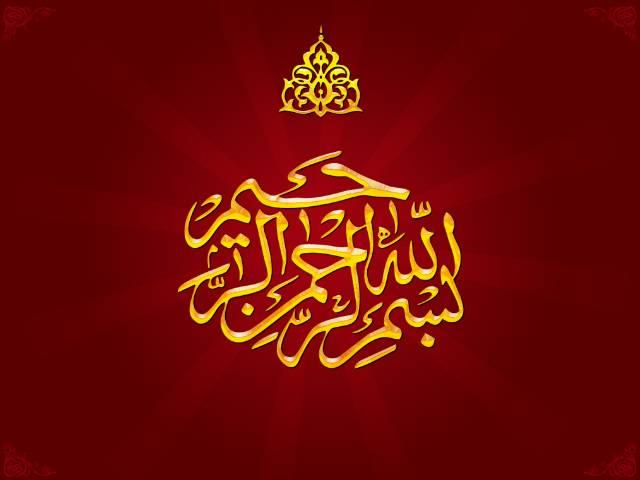 wallpaper islami. wallpaper kaligrafi islam.
